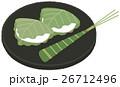 和菓子 子供の日 端午の節句のイラスト 26712496