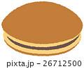 和菓子 甘味 お菓子のイラスト 26712500