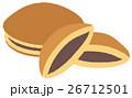 和菓子 甘味 お菓子のイラスト 26712501