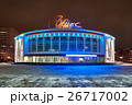 Building of Russian circus at night with colored 26717002