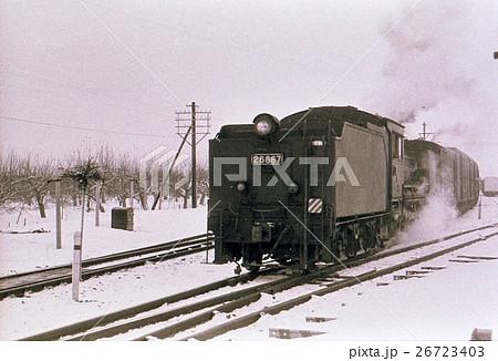 昭和45年 五能線8620型蒸気機関車 混合列車 26723403