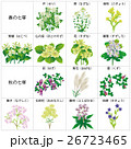 花 七草 風物詩のイラスト 26723465