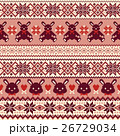 ウサギ ノルディック柄, 26729034