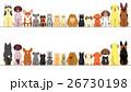 大型犬と小型犬と猫のバナーのセット 正面と後ろ姿 26730198