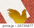 鶏 鳥 年賀状のイラスト 26730877
