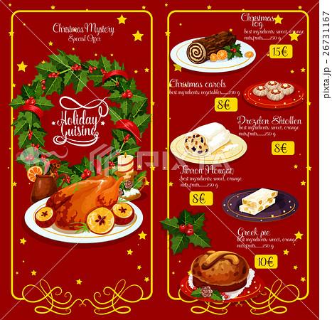 christmas dinner menu festive template designのイラスト素材