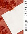 和風 背景 和のイラスト 26731213