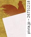 酉年 鶏 鳥のイラスト 26731218