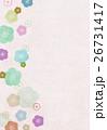花柄 和柄 和風のイラスト 26731417