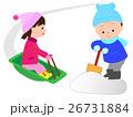 子供の橇あそび 26731884