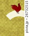 酉年 鶏 鳥のイラスト 26732515