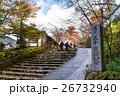 秋の京都 三千院 参道 26732940
