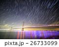 明石海峡大橋 星の軌跡 26733099
