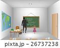 Teacher near blackboard in classroom. Vector 26737238