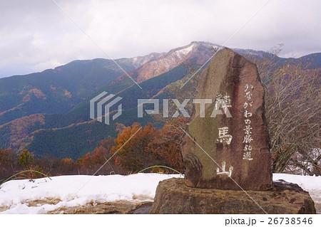 秋の積雪 陣馬山 26738546