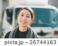 truck driver 26744163
