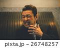 Japanese-style bar 26748257