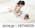 育児イメージ 26748356