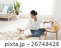 赤ちゃん 親子 育児の写真 26748426