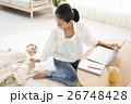 赤ちゃん 親子 育児の写真 26748428