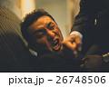Japanese-style bar 26748506