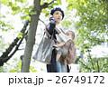 育児イメージ 26749172