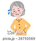 腹痛 女性 人物のイラスト 26750569
