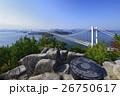 瀬戸大橋 26750617
