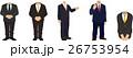 スーツ 男性 サラリーマンのイラスト 26753954