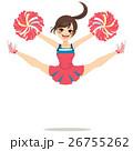 Jumping Cheerleader Girl 26755262