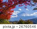 富士山 紅葉シーズン 26760546