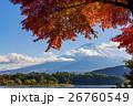 富士山 紅葉シーズン 26760549
