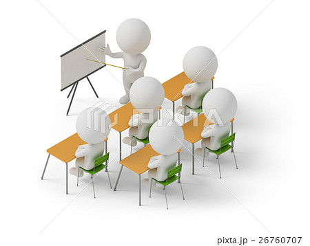 isometric people - training courses 26760707
