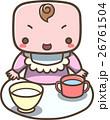 赤ちゃん 離乳食 女の子のイラスト 26761504