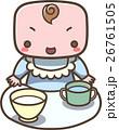 赤ちゃん 離乳食 笑顔のイラスト 26761505