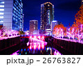 大崎/目黒川の冬の桜 26763827