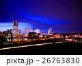 横浜/光の軌跡 26763830