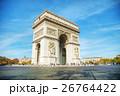 The Arc de Triomphe de l'Etoile in Paris, France 26764422