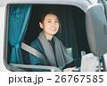 truck driver 26767585