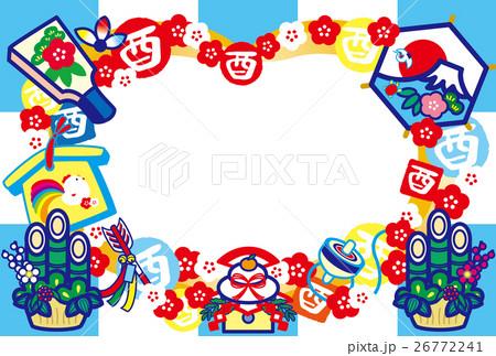 フォトフレー年賀状2017 とり年 酉印 鏡餅 羽子板 門松 富士山 HappyNewYear 青 26772241