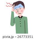 頭痛 男性 26773351