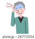 頭痛 高齢男性 26773354