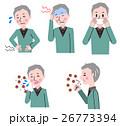 風邪の症状 高齢男性 26773394