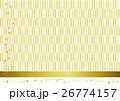 和 壁紙 背景素材のイラスト 26774157