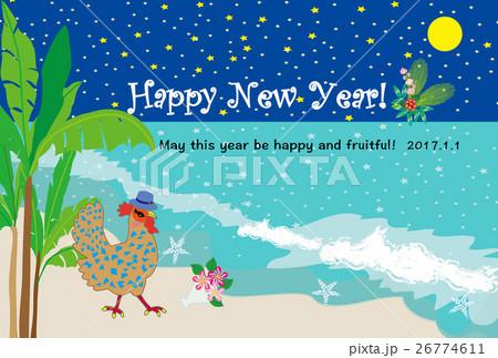 ポップで可愛いニワトリのイラストカード 年賀状2017のイラスト素材 [26774611] - PIXTA