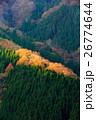秋のナメゴ谷 26774644