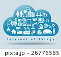 IoT クラウド コンピューティングのイラスト 26776585