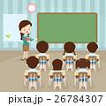 先生 教師 勉強のイラスト 26784307
