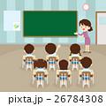 先生 教師 勉強のイラスト 26784308