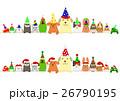 ペットの動物たちのボーダーのセット パーティー クリスマス 26790195